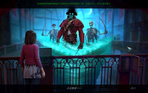 《深海恶梦3:戴维琼斯》
