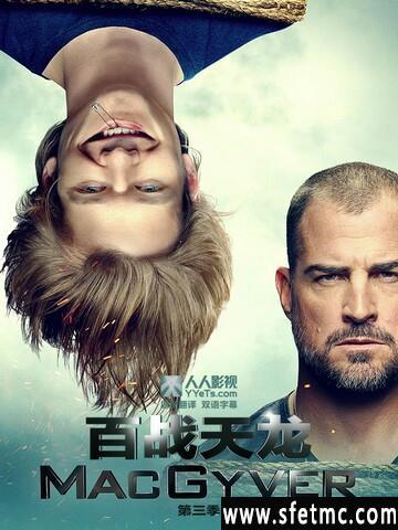 《新百战天龙[第三季18]》