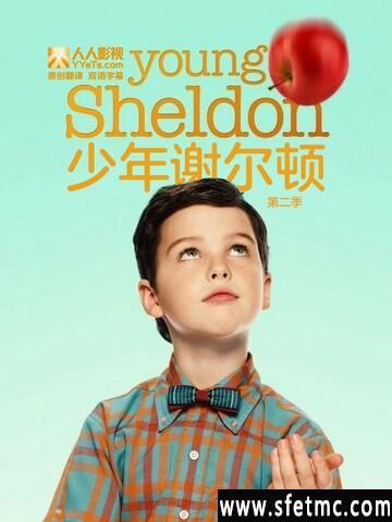 《少年谢尔顿[第二季18]》