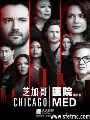 《芝加哥医院[第四季18]》