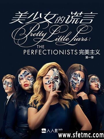 《美少女的谎言:完美主义[第一季03]》