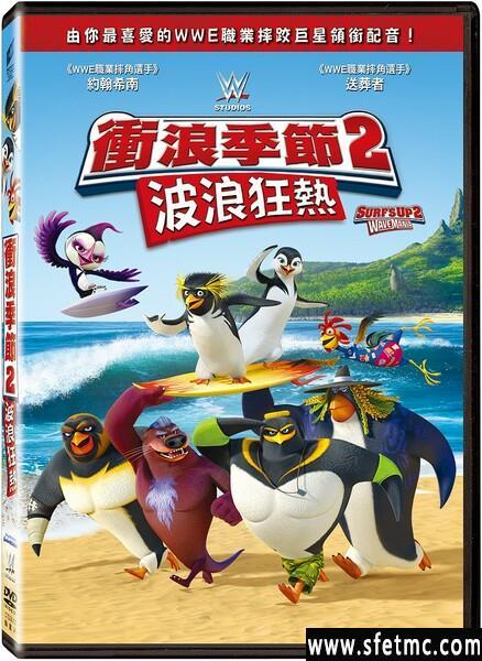 《冲浪企鹅2[国语]》