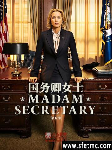 《国务卿女士[第五季18]》