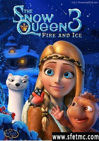《冰雪女王3:火与冰》
