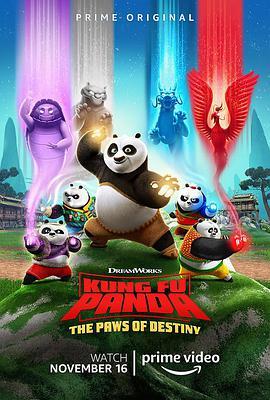 功夫熊猫:命运之爪