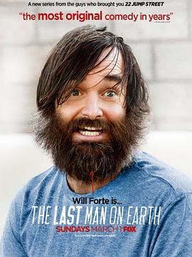 最后一个男人